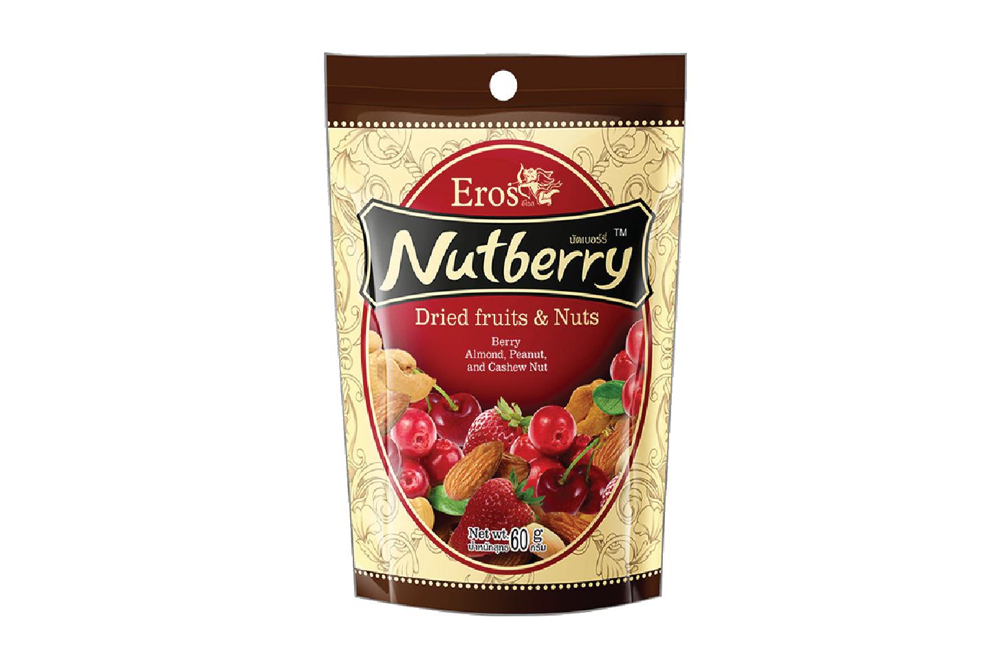 EROS Nutberry