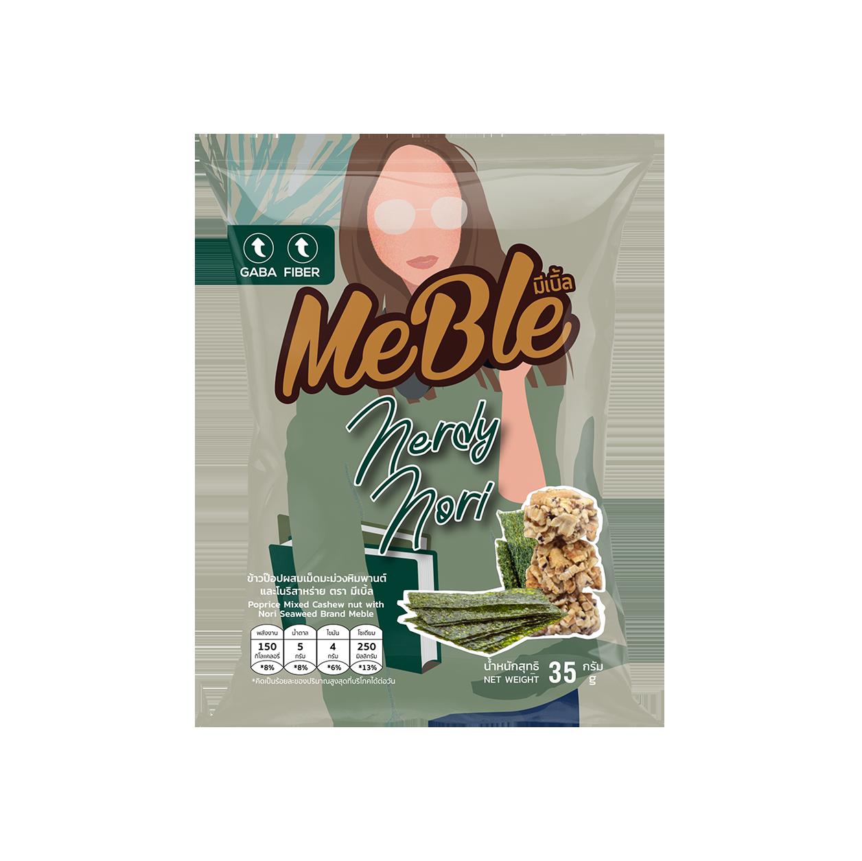 Meble snack กราโนล่าบอล granola ball รส เนิร์ดดี้ โนริ